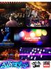 Thumbnail amsterdam clubs